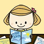 11月は「城東区絵本読み聞かせ月間」です。
